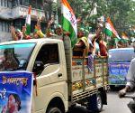 Ram Navami rally - Trinamool Congress