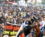 Trinamool Congress demonstration against demonetisation
