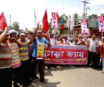 RYF demonstration against the fuel price hike