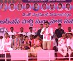 KTR during TRS meeting