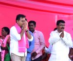 KTR during TRS meeting in Telangana