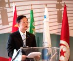 TUNISIA TUNIS CHINA BDS SATELLITE NAVIGATION FORUM