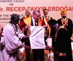 Jamia Millia convocation ceremony