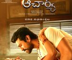 Ugadi wishes poster from team Acharya