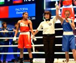 Ulan-Ude (Russia): AIBA Women's World Championships 2019 - Final - Manju Rani Vs Ekaterina Paltceva