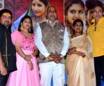 Ullala Ullala Movie Press meet
