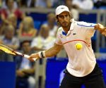 25th Vegeta Croatia Open Umag ATP Tournament