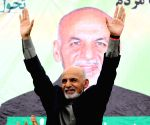 UN concerned over Afghan election result crisis