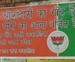 Varanasi village restricts Rahul Gandhi's entry