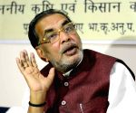 Radha Mohan Singh asks party cadres to prepare for 2022 UP polls