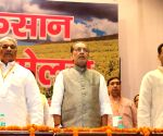 Radha Mohan Singh during a BJP programme