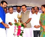 Ananth Kumar, Siddaramaiah and B S Satyanarayana inaugurate development projects