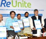 Suresh Prabhakar Prabhu launches mobile app