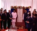 Suresh Prabhu, Devendra Fadnavis lay the foundation stone for IJP