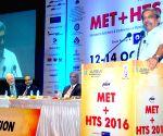 Parrikar inaugurates MET-2016 exhibition