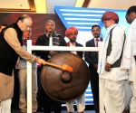 Arun Jaitley launches India's 1st agri – commodity options contracts in guar seeds