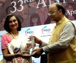 33rd Annual Session of FICCI Ladies Organisation