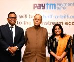 Arun Jaitley at the launch of Paytm Payments Bank