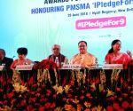 Pradhan Mantri Surakshit Matritva Abhiyan Achievers Awards - JP Nadda