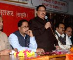 Nadda at BJP programme