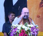 Amit Shah at public-awakening programme on NRC