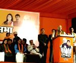 Amit Shah at public meeting in Jor Bagh