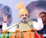 Amit Shah at Astha Rally in Haryana