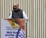 Amit Shah at 'Hindi Diwas' programme