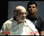 Abolition of Triple Talaq: Correcting a Historic wrong' - Amit Shah