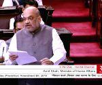 Amit Shah speaks in Rajya Sabha