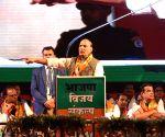 Rajnath Singh addresses BJP rally