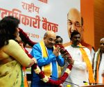 Meeting of BJP's national office-bearers