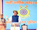 CRPF's 79th Raising Day - Rajnath Singh