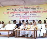 31st National Sports ceremony - Rajnath Singh