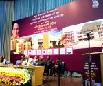 Rajnath Singh inaugurates residential and office buildings
