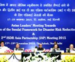 Rajnath Singh Inaugural Session of the Asian Leaders' Meeting towards Implementation of the Sendai Framework
