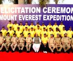 BSF Mt. Everest Expedition 2018 - felicitation ceremony