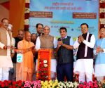 Rajnath Singh inaugurates various development projects