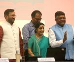 Integration of e-Sanad with CBSE's academic repository - launch