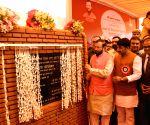 Prakash Javadekar  lays the foundation stone of a Kendriya Vidyalaya