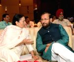 Javadekar with Punjab Education Minister