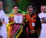 Mumbai : Smriti Irani at book release function