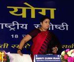 International Yoga Day - seminar - Smriti Irani