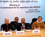Ramesh Pokhriyal 'Nishank' chairs meeting of Indian National Commission for Cooperation with UNESCO