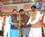 BJP's State Executive meeting