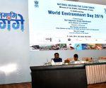 World Environment Day -  Rattan Lal Kataria, Gajendra Singh Shekhawat