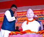 Dr Rajendra Prasad's 134th birth anniversary - Ravi Shankar Prasad pays tributes
