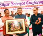 7th Bihar Science Conference - Ravi Shankar Prasad