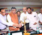 BIA's Annual Day programme - Ravi Shankar Prasad