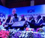 Darbhanga (Bihar): Ravi Shankar Prasad, Sushil Kumar Modi during a programme